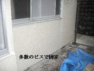 震災被害の緊急処置_f0031037_20512018.jpg