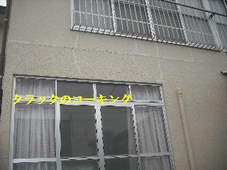 震災被害の緊急処置_f0031037_20524923.jpg