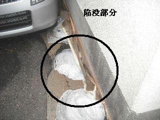 震災被害の緊急処置_f0031037_20543172.jpg