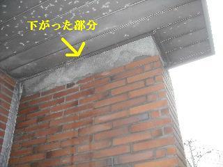 震災被害の緊急処置_f0031037_2054671.jpg