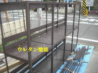 震災被害の緊急処置_f0031037_20552286.jpg