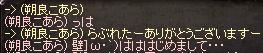 b0182640_1204100.jpg