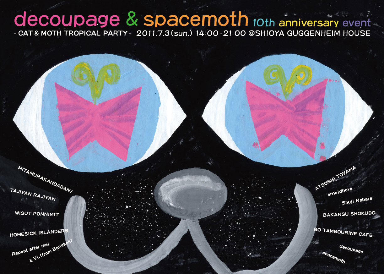 decoupage & spacemoth 10th anniversary event!!_d0231040_16282191.jpg