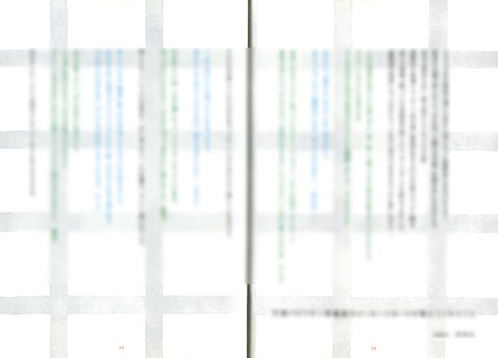 b0136144_554022.jpg