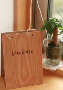 【Pocafeさんへ♪】_d0103450_19451238.jpg