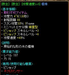 b0073151_18242169.jpg