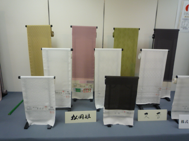 純国産絹製品展・美智子皇后のご養蚕。_f0181251_19254050.jpg