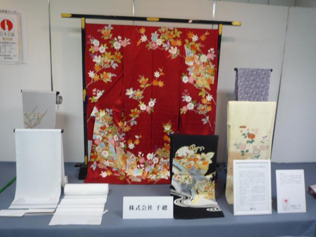 純国産絹製品展・美智子皇后のご養蚕。_f0181251_19262249.jpg
