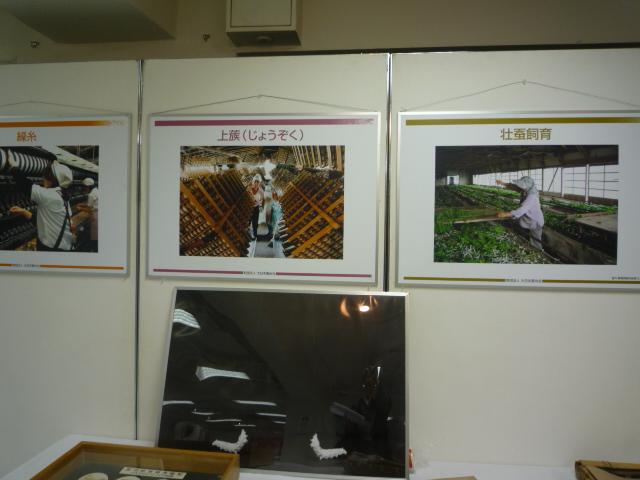 純国産絹製品展・美智子皇后のご養蚕。_f0181251_19414559.jpg