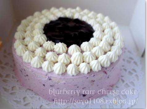 2タイプのレアチーズケーキ*_f0193555_6121679.jpg