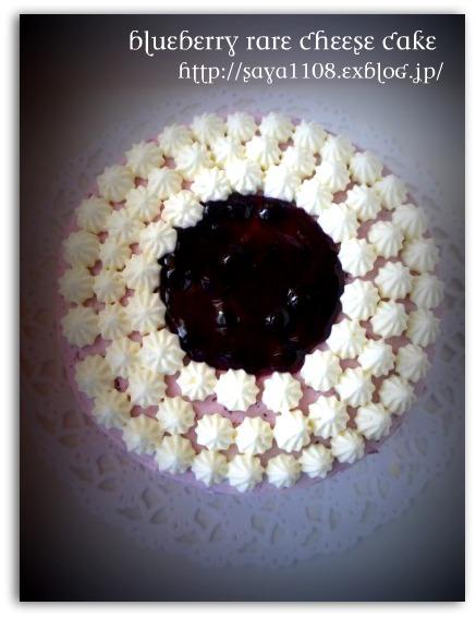 2タイプのレアチーズケーキ*_f0193555_6262286.jpg
