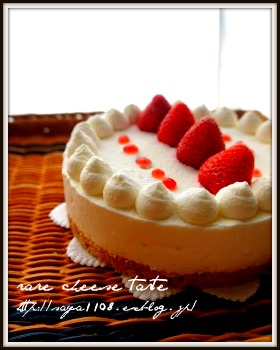 2タイプのレアチーズケーキ*_f0193555_637391.jpg