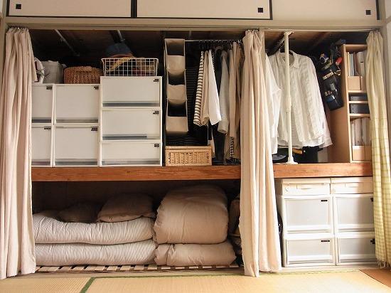 4 pp for Appartement design tokyo