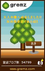 f0070275_15415041.jpg