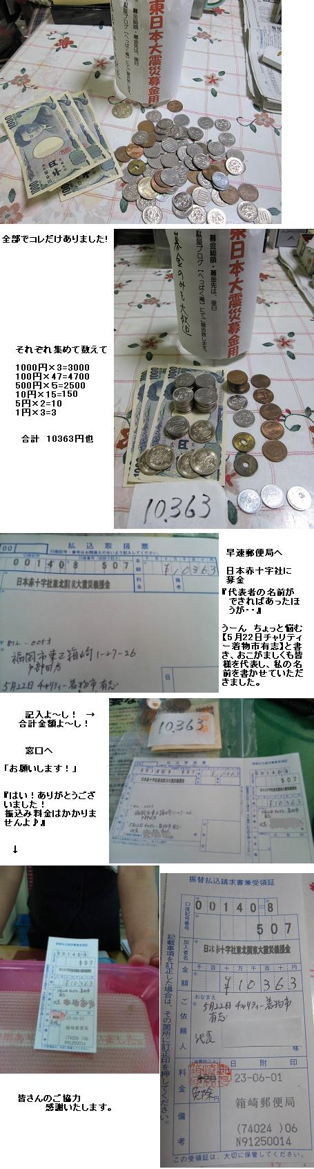c0076385_4204288.jpg