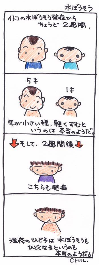 e0127999_22401118.jpg