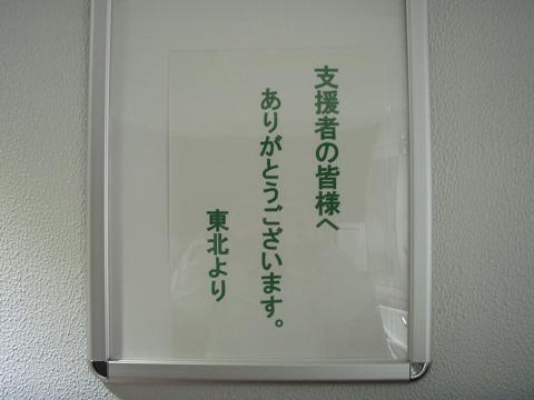 b0074601_224534.jpg