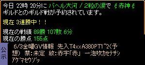 d0081603_1913484.jpg