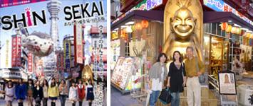 2011/5月『地元大阪が舞台の風雅特選映画のご紹介』_e0189606_17503159.jpg
