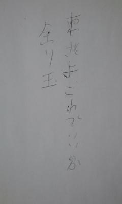 f0232722_1736619.jpg