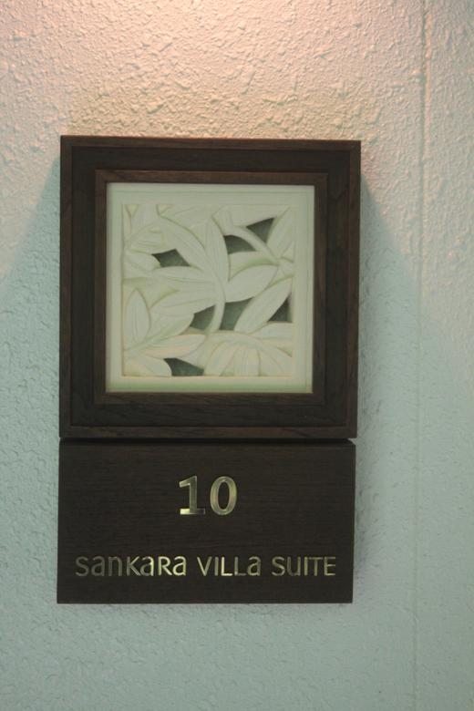 サンカラ ホテル&スパ 屋久島 (2) お部屋編_f0215324_16181511.jpg
