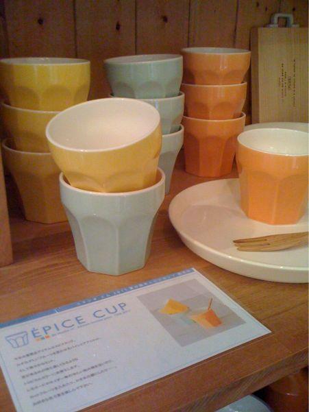 スタジオM 2011 夏の限定商品 と新しい食器たち_e0046427_17441276.jpg