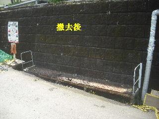町内会のごみ集積場設置_f0031037_19593182.jpg