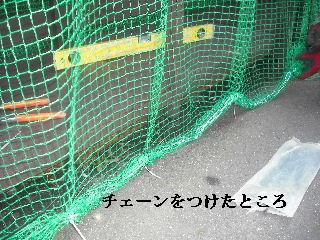 町内会のごみ集積場設置_f0031037_2001293.jpg