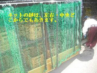 町内会のごみ集積場設置_f0031037_2003812.jpg