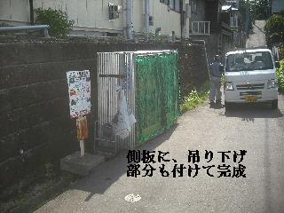 町内会のごみ集積場設置_f0031037_2004878.jpg