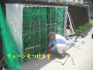 町内会のごみ集積場設置_f0031037_200489.jpg