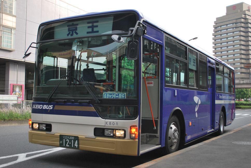 【人材流出】京王バス乗務員専用part16【他社転職】YouTube動画>4本 ->画像>69枚