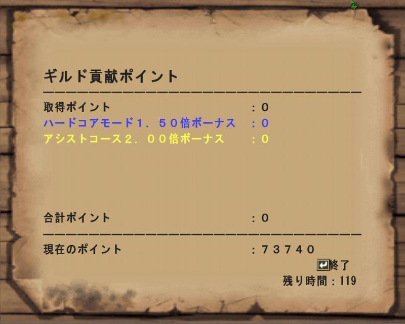 b0177042_1495673.jpg
