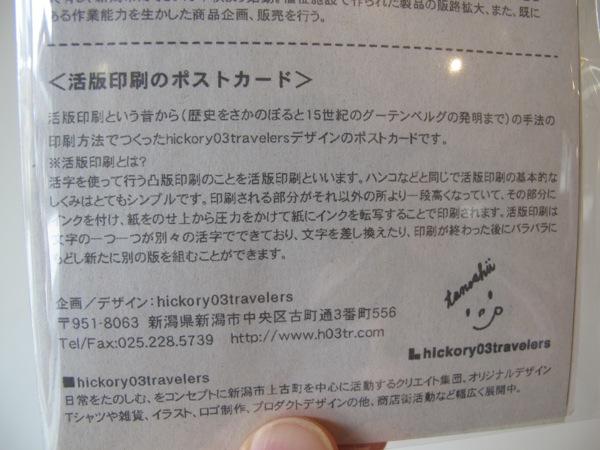 スズキサトさんの箸置と内祝いの陶器_e0031142_23525724.jpg