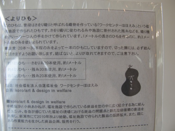 スズキサトさんの箸置と内祝いの陶器_e0031142_23525825.jpg