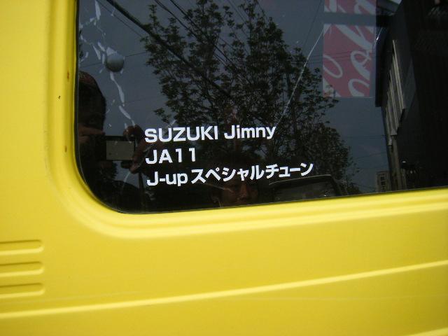 ☆JB23用ステンレス製サイドシルガード☆_a0143349_20505818.jpg