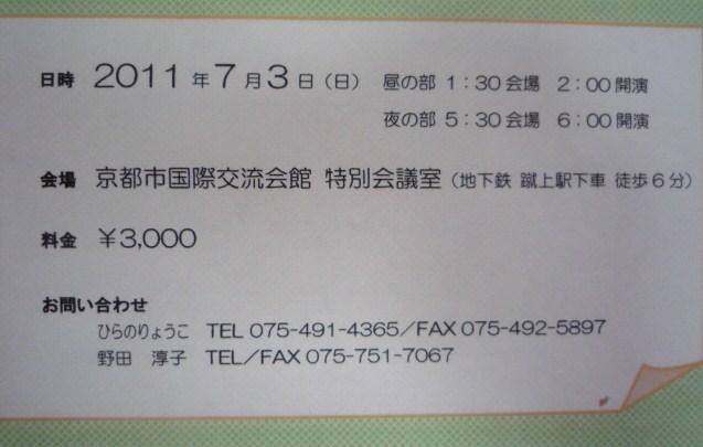 f0181251_195062.jpg