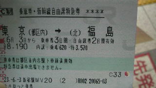 b0001453_1120743.jpg