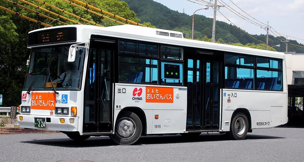 ん バス おいで