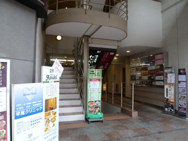 テナム @五反田_c0100865_6423824.jpg