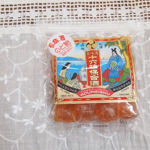 玉ねぎと飴+バンビ_a0118475_1454247.jpg