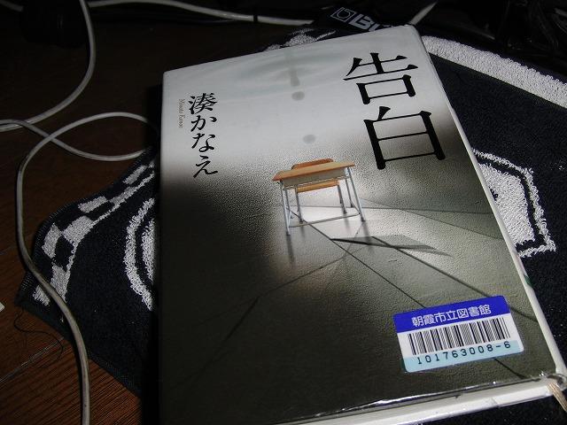 朝霞図書館で本が探せない_d0061678_2023466.jpg