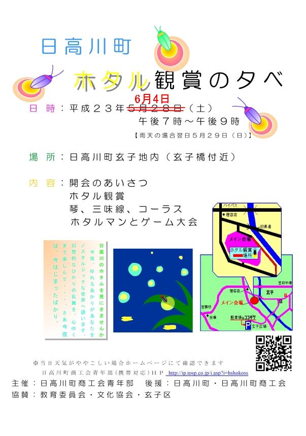 b0205079_10514663.jpg