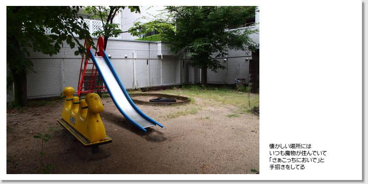 f0196386_16563872.jpg