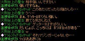 d0081603_1265221.jpg