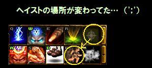 d0081603_1504176.jpg
