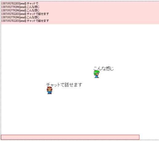 GAEのChannelAPIでチャットソフト作成【6/4時点】_a0007210_2294578.jpg