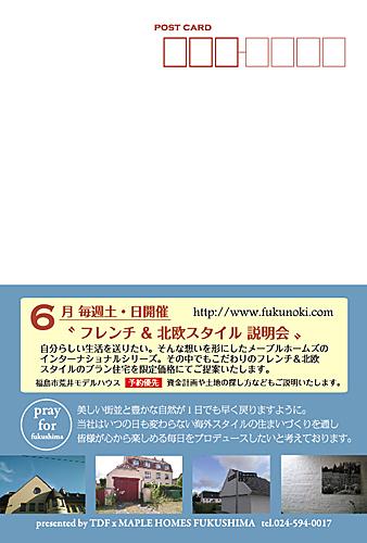 b0144413_1210837.jpg