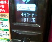 b0020017_15211240.jpg