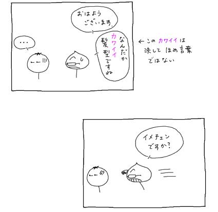 e0065818_2021454.jpg